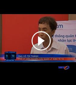 iHCM ra mắt cùng Báo diễn đàn doanh nghiệp - VCCI